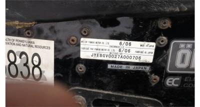 Picture of 2007 Yamaha Attak 1000